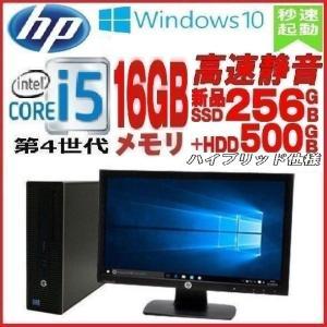 ノートパソコン 台数限定特価 dynabook B453 東芝 15.6型 Celeron 1005M(1.9G) メモリ4GB DVDマルチ 無線 テンキ− Windows7 Pro 64bit 1212n|pchands