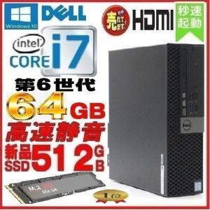 デスクトップパソコン 中古パソコン 正規 Windows10 第3世代 Core i7 新品SSD ...