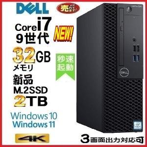 中古パソコン デスクトップパソコン 正規 Windows10 富士通 第4世代 Core i7 新品SSD512GB メモリ16GB Office付き FMV D583 1216a|pchands