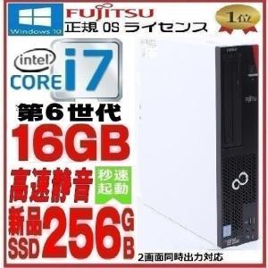 中古パソコン デスクトップパソコン 第3世代 Core i7 爆速 新品SSD 512GB 爆速メモリ16GB Office付き 正規 Windows10 富士通 FMV D582 1218a|pchands