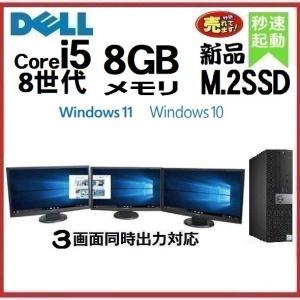 中古パソコン デスクトップパソコン 正規OS Windows10 64bit 23型フルHD液晶 Core i7 (3.4GHz) 爆速メモリ16GB 新品HDD2TB Office DVDマルチ DELL 790SF 1222s|pchands