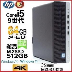 中古パソコン デスクトップパソコン 正規 Windows10 第4世代 Core i7 爆速新品SSD512GB HDD1TB メモリ8GB Office HP 600 G1 1228a|pchands