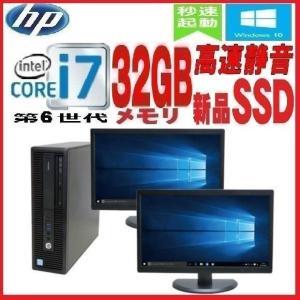 中古パソコン デスクトップパソコン 正規OS Windows10 or Windows7 Core i5 3470(3.2G) 爆速新品SSD240GB+新品HDD1TB メモリ8GB DVDマルチ HP 8300MT 1231a|pchands