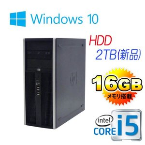 中古パソコン デスクトップパソコン 第3世代 Core i5...