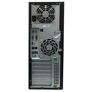 中古パソコン デスクトップパソコン 第3世代 Core i5 3470 23型フルHD メモリ8GB HDD500GB DVDマルチ OFFICE Windows7 HP 8300MT 1241s7|pchands|02