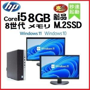 中古パソコン デスクトップパソコン 富士通 Core i3 22型ワイド液晶 メモリ4GB HDD250GB Office FMV D581 正規 Windows10 1275s