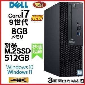 中古パソコン デスクトップパソコン 富士通 FMV D583 Core i5 4570 爆速新品SSD240GB メモリ4GB Office DVDマルチ Windows7Pro 64bit 1276a|pchands