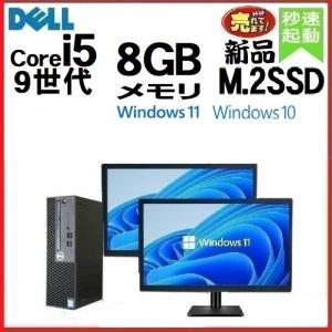 デスクトップパソコン 中古パソコン 正規 Windows10 第3世代 Core i5 新品SSD ...