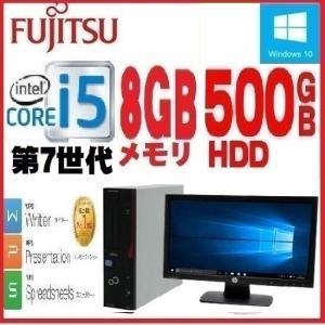 中古パソコン デスクトップパソコン 富士通 FMV D583 Core i5 4570 爆速新品SSD240GB メモリ4GB 22型液晶 DVDマルチ Office Windows7Pro 1278s|pchands
