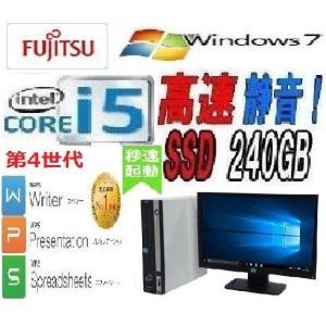 中古パソコン デスクトップ Windows10 64bit ...