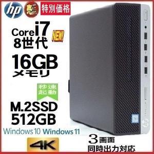 中古パソコン 限定特価 正規OS Windows10 Home 64bit/大画面22型液晶/爆速新品SSD240GB/Core i5 /Office2016/メモリ4GB/DVDマルチ/DELL 990SF/1282s
