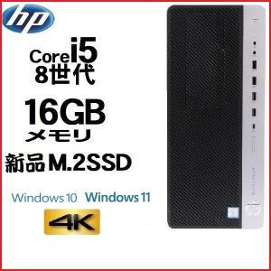 デスクトップPC ●CPU:新しい第3世代 Intel Core i5 3470(3.2GHz) ●...