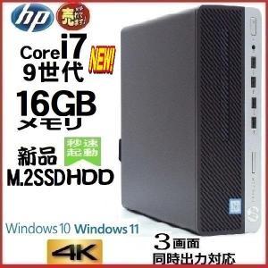 中古グラフィックカード ロープロファイル AMD ATI Radeon R5 240 DDR3 1G...