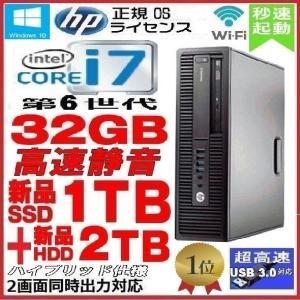 中古パソコン デスクトップパソコン 富士通 第3世代 Cor...