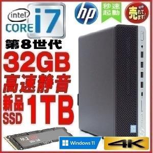 中古パソコン デスクトップパソコン 限定特価 正規OS Wi...