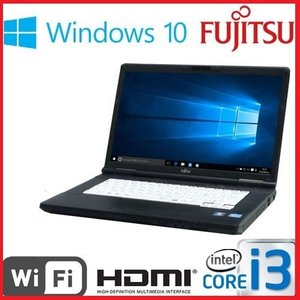 中古 ノートパソコン 正規 Windows10 64bit LIFEBOOK A572 富士通 15.6型HD+ HDMI Corei3-3110M(2.4GB) メモリ4GB HDD320GB Office 無線 1335n|pchands