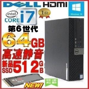 ノートパソコン 正規OS Windows10 64bit/LIFEBOOK A572 富士通/高解像度15.6型HD+/HDMI/Corei3-3110M/大容量メモリ8GB/爆速SSD120GB/DVD/Office/無線LAN/1343n|pchands