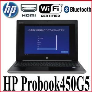 ノートパソコン 正規OS Windows10 Home 64bit/LIFEBOOK A572/F 富士通/15.6型HD+/HDMI/Corei3-3110M(2.4GB)/メモリ8GB/爆速新品SSD240GB/Office/無線LAN/1344n|pchands