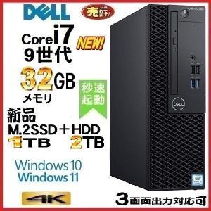 デスクトップパソコン 正規OS Windows10 64bit 爆速新品SSD グラボ搭載 HDMI GeforceGT710-1GB Core i5 2400(3.1GHz) Office Wifi メモリ4GB HP 6200Pro 1351h|pchands