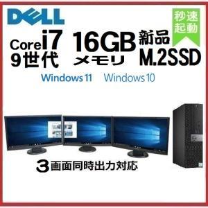 デスクトップパソコン 正規 Windows10 第3世代 Core i5 新品SSD512GB+HD...