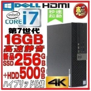 中古パソコン デスクトップパソコン 正規 Windows10 Core i7 爆速 新品SSD 512GB HDD1TB メモリ8GB Office付き HP 6300SF 1353a|pchands