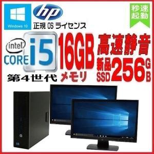 中古パソコン デスクトップパソコン 正規 Windows10 Core i5 2画面 23型フルHD液晶 新品SSD 512GB メモリ8GB Office付き HP 6300SF 1369s|pchands