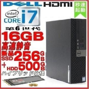 中古パソコン デスクトップパソコン 正規 Windows10 第3世代 Core i7 爆速 新品SSD 512GB+HDD1TB メモリ16GB Office付き HP 6300SF 1372a|pchands