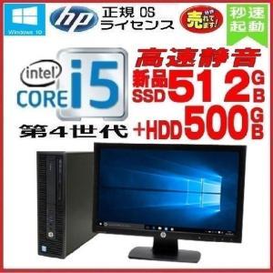 デスクトップパソコン 中古パソコン Windows10 第4世代 Core i5 新品SSD512GB メモリ4GB Office付き USB3.0 HP 600 G1 SF 1373a|pchands