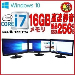 デスクトップパソコン 中古パソコン Windows10 Core i5 新品SSD 512GB メモリ8GB 22型ワイド液晶 Office付き USB3.0 HP 6300sf 1380s|pchands