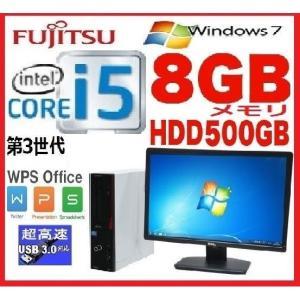 中古パソコン デスクトップパソコン 第3世代 Core i5 22型ワイド液晶 メモリ8GB HDD500GB Office付き 富士通 FMV D582 Windows7 1392s-2|pchands