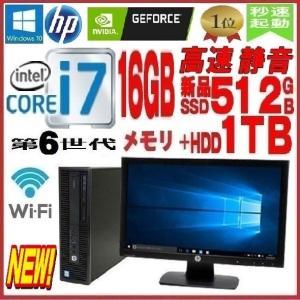 中古パソコン デスクトップパソコン 第3世代 Core i7 新品SSD 512GB メモリ8GB Office付き 正規 Windows10 HP 6300SF 1406A|pchands