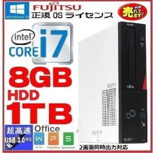 中古パソコン デスクトップパソコン 富士通 Core i5 3470 3.2Ghz  メモリ4GB HDD250GB Office 正規 Windows10 FMV D582 1415a