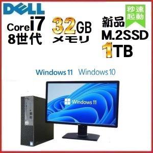 中古パソコン デスクトップパソコン 正規 Windows10 第4世代 Core i5 SSD 12...
