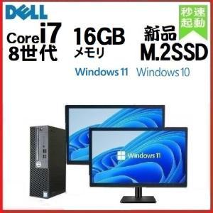 中古パソコン デスクトップパソコン 正規 Windows10 Pro DELL 7020SF Cor...