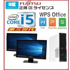 中古パソコン デスクトップパソコン 富士通 第3世代 Core i5 2画面 23型フルHD液晶 メモリ8GB HDD250GB Office 正規 Windows10 FMV D582 1427d23|pchands
