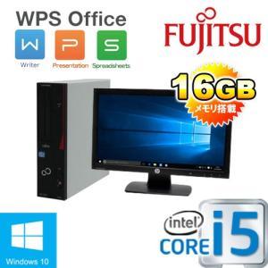 中古パソコン デスクトップパソコン 富士通 第3世代 Core i5 3470 20型ワイド液晶 メモリ16GB HDD250GB 正規 Windows10 FMV D582 1432s|pchands
