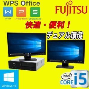 中古パソコン デスクトップパソコン 富士通 第3世代 Core i5 2画面 23型フルHDワイド液晶 メモリ16GB HDD250GB Office 正規 Windows10 FMV D582 1433d23|pchands