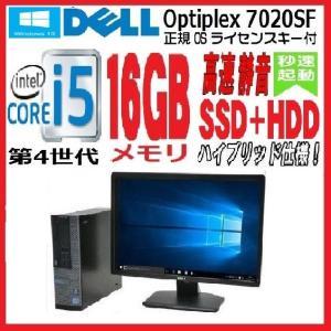 中古パソコン デスクトップパソコン 正規 Windows10 DELL 7020SF Core i5 4590 23型フルHD液晶 メモリ16GB 爆速新品SSD120GB+HDD DVDマルチ OFFICE 1454S16-Mar|pchands