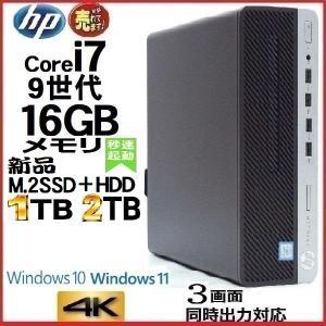 中古パソコン デスクトップパソコン Windows10 64...