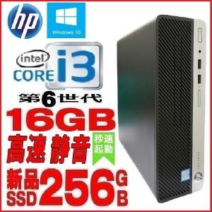 中古パソコン デスクトップパソコン 第3世代 Core i3 メモリ8GB HDD500GB Office HP 6300SF Windows7Pro 64bit 1464A-7|pchands