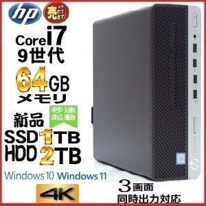 デスクトップPC ●CPU:第6世代 Core i5 6500(3.2GHz) ●メモリ:DDR4 ...