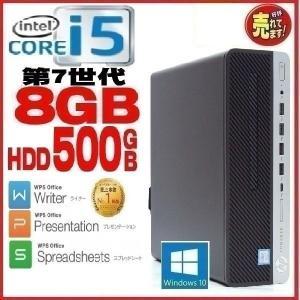 中古パソコン デスクトップパソコン 正規 Windows10 Core i5 新品SSD 512GB+HDD1TB メモリ16GB Office付き USB3.0 HP 6300SF 1466A|pchands