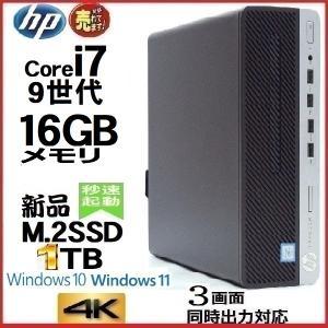 中古パソコン デスクトップパソコン 正規OS Windows...