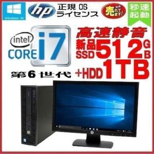 中古パソコン デスクトップパソコン 正規 Windows10 第4世代 Core i5 爆速新品SSD512GB メモリ8GB Office付き USB3.0 HP 600 G1 SF 1531a-2|pchands