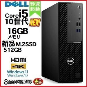 中古パソコン デスクトップパソコン 正規 Windows10 第4世代 Core i7 爆速 新品SSD 512GB メモリ16GB Office付き HP 600 G1  1531a-3|pchands