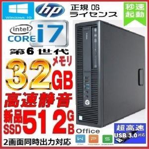 中古パソコン デスクトップパソコン 第6世代 Core i7 6700 新品SSD 512GB メモリ32GB Office付き 正規 Windows10 HP 600 G2 SF 1532a|pchands
