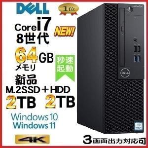 デスクトップパソコン Windows10 大画面24型フルH...