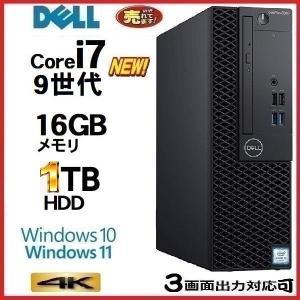 中古パソコン デスクトップパソコン 第6世代 Core i7 6700 新品SSD 512GB HDD1TB メモリ16GB 正規 Windows10 Office付き HP 600 G2 SF 1553a6|pchands