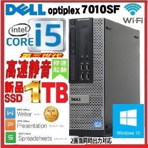中古パソコン デスクトップ DELL optiplex 3010SF 第3世代 Dual Core G1610 HDMI メモリ4GB HDD250GB Office リカバリメディアあり Windows7Pro 1559a7-7