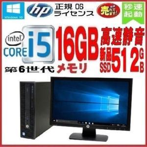 中古パソコン デスクトップパソコン 正規 Windows10 Core i3 HDMI 20型ワイド液晶 Office付き DELL optiplex 3010SF 1559s-2|pchands